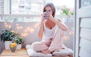 Как быстро поднять себе настроение: эффективные методы 2019