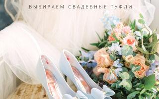 Свадебные платья для второго брака 2020 года — стильные фото