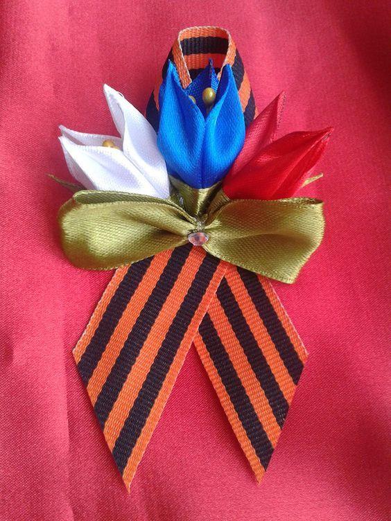 Георгиевская лента к празднику Победы на 9 мая своими руками