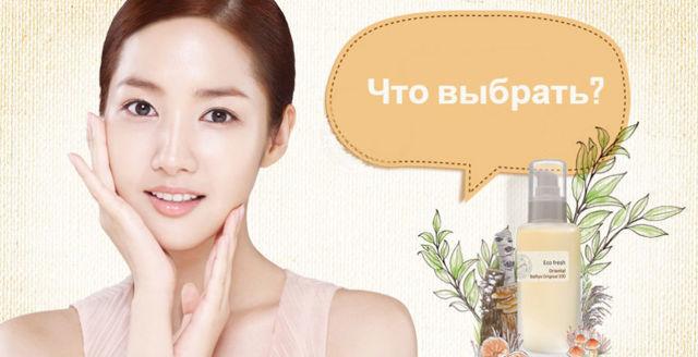 ТОП-10 лучшей корейской косметики 2019 года: реальные отзывы