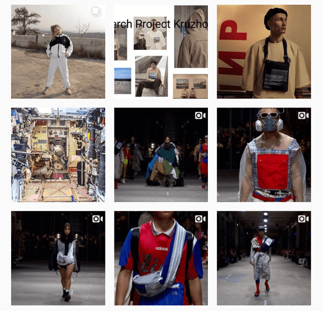 Модные образы с инстаграм 2019 фото СТИЛЬНЫЕ ТЕНДЕНЦИИ