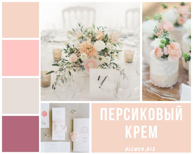 Цвет свадьбы в 2020 году: лучшие решения Тренды Новинки фото